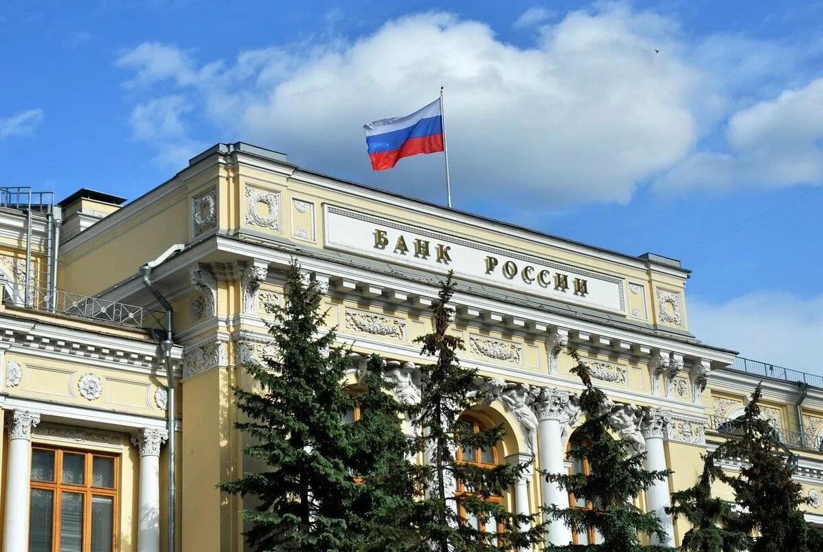 Доклад по запросу Центрального Банка России