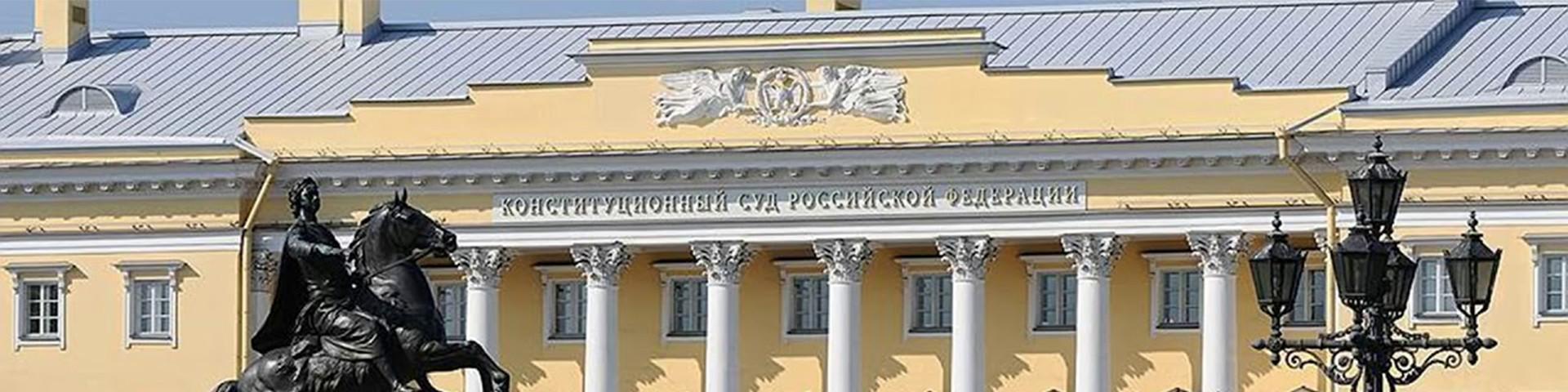 Бенефициаров «брошенок» привлекут к субсидиарной ответственности. Свежие разъяснения КС