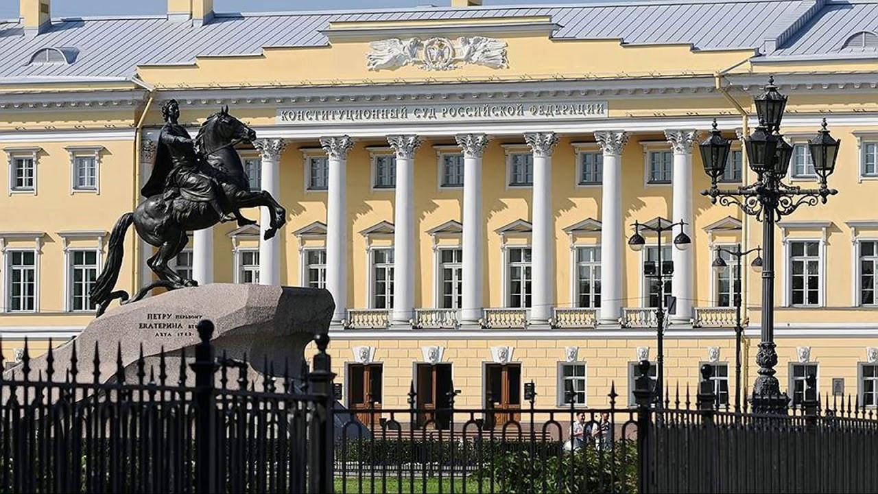 Конституционный Суд разъяснил возможность обращения взыскания на единственное жильё должника